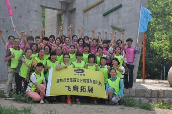 DSC_0843_看图王