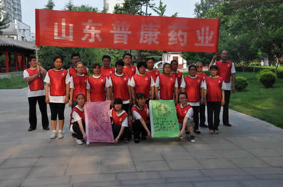 DSC_1003_看图王