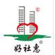 潍坊市好社惠公益服务中心